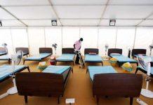 Chandigarh Charitable Covid Centre