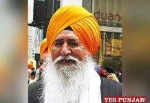 Giani Joginder Singh Vedanti Akal Takht
