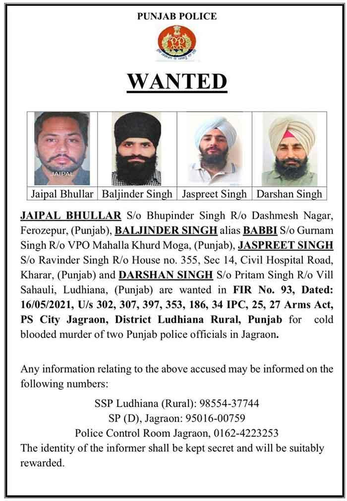 Jaipal Baljinder Jaspreet Darshan Wanted Poster