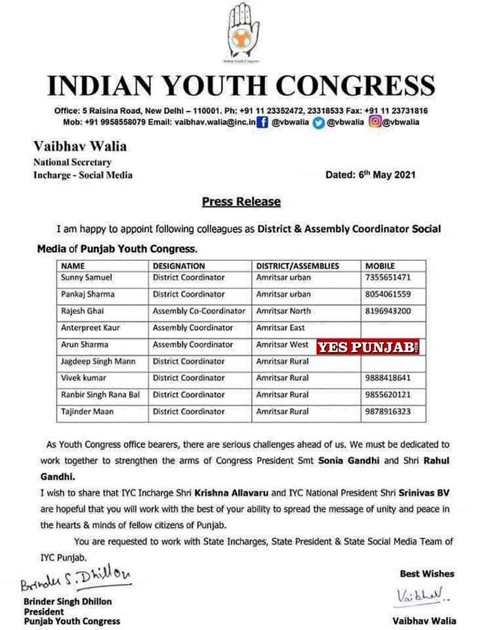 Punjab Youth Cong District Assembly Coordinator List