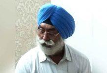 Ravinder Sodhi Hockey Umpire
