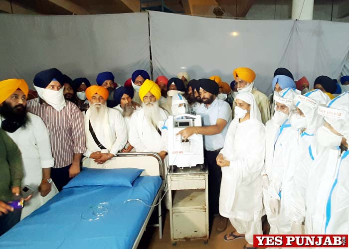 SGPC Alamgir oxygen constructor imported from Russia 2