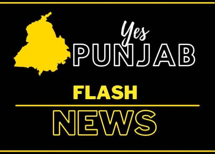 Yes Punjab Flash News