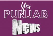 Yes Punjab News