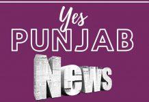 Yes Punjab News