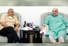 Amit Shah Jagdeep Dhankhar