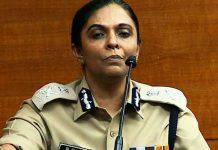 B Sandhya IPS