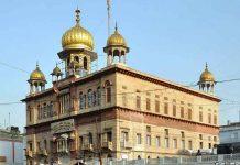 Gurdwara SisGanj Sahib