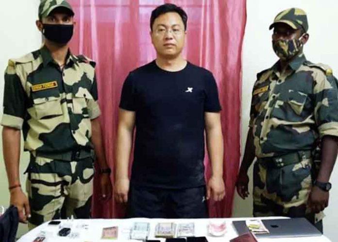 Han Junwe Chinese Arrested