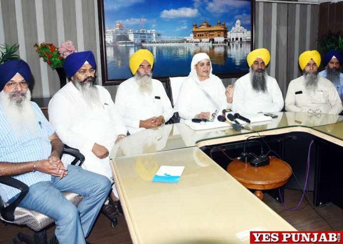 Jagir Kaur SGPC press conference