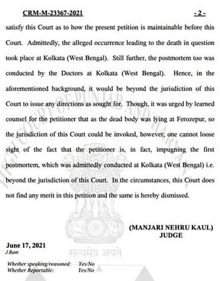 Jaipal Bhullar HC Order 2