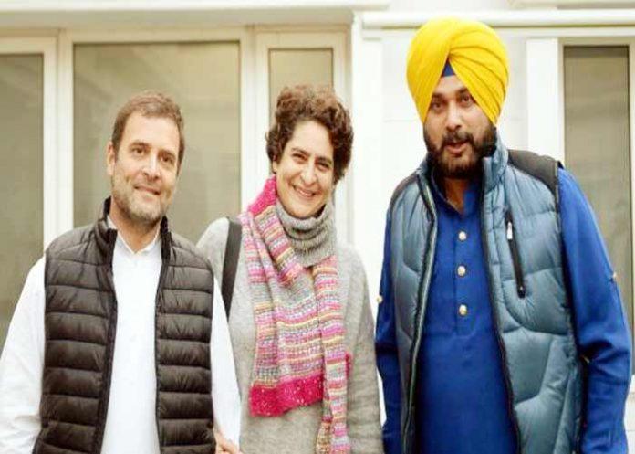 Rahul Gandhi Priyanka Vadra Navjot Sidhu