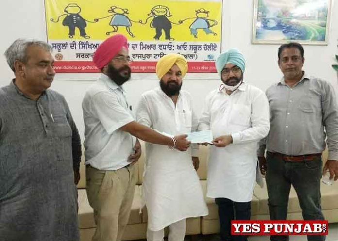 Rajinder Chani donated money to Govt High School