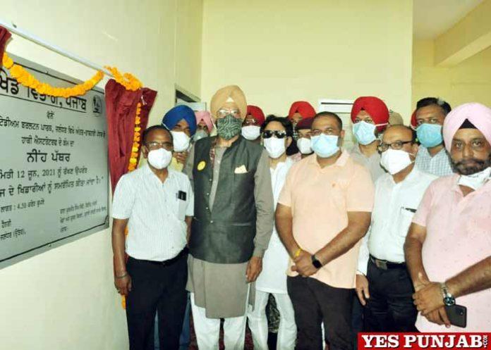 Rana Sodhi inaugurates Astroturf Olympian Surjeet Hockey Stadium