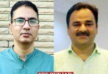 Rohit Kumar Saini Shakti Kumar