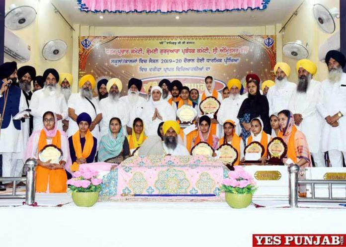 SGPC distributes scholarships for religious examinations