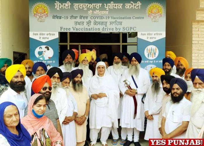 SGPC launches free corona vaccine camp at Takht Sri Kesgarh Sahib