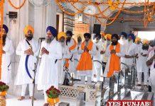 Sri Guru Hargobind Sahib Prakash Purab Akal Takht Ardaas