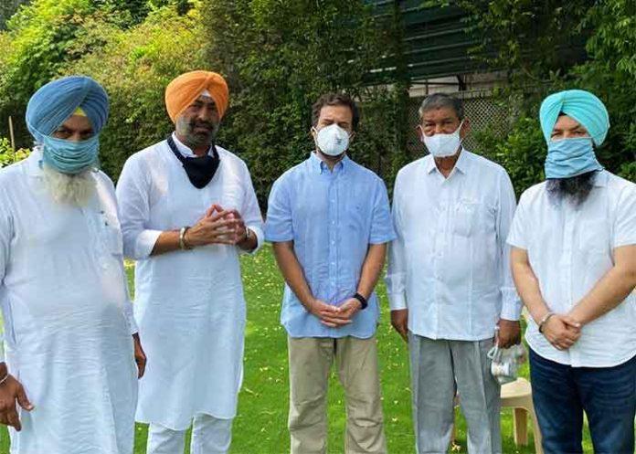 Sukhpal Khaira Rebel AAP MLAs meet Rahul Gandhi