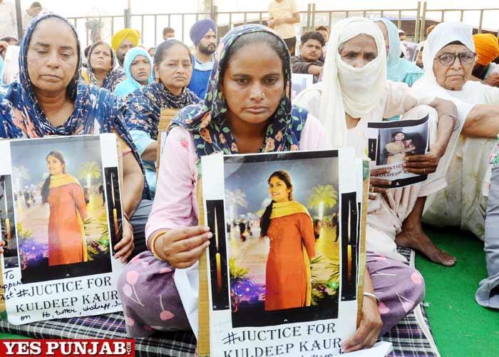 justice for Kuldeep Kaur
