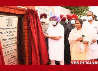 Amarinder inaugrate Shaheed Udham Singh Memorial 1