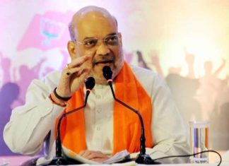 Amit Shah Home Minister