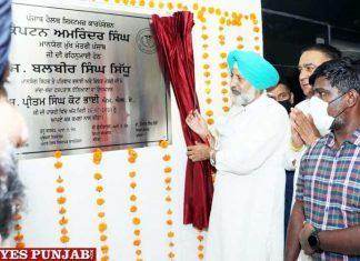 Balbir Sidhu inaugurates Mai Daultan MCH Goniana