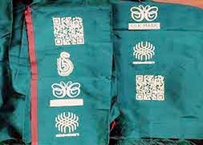 Banarasi Saree QR Code