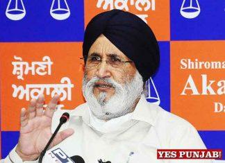 Daljit Singh Cheema PC