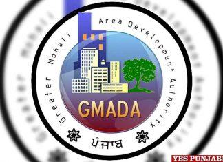 GMADA logo