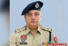 Harmanbir Singh Gill SSP