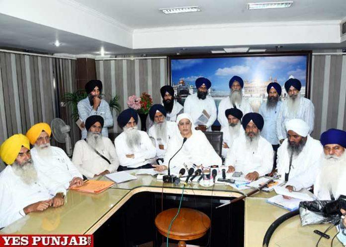 Jagir Kaur SGPC Parkash Purab meeting
