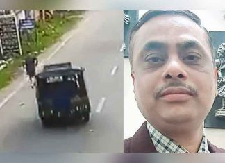 Judge Uttam Anand Death
