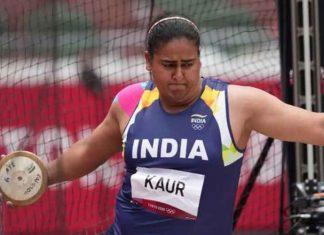 Kamalpreet Kaur Discus Throw