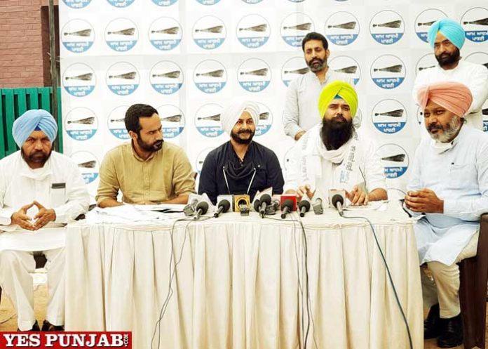 Malvinder Singh Kang join AAP