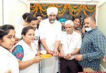 Manpreet Badal Sushil Rinku Rotary Charitable Hospital