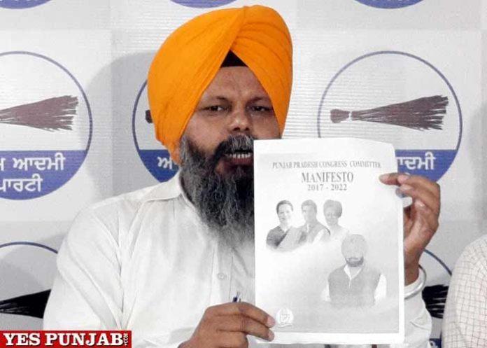 Manvinder Singh Gyaspura press conference