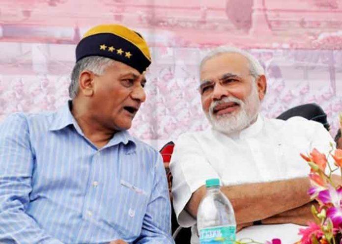 Narendra Modi VK Singh