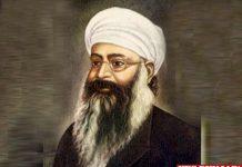 Prof Puran Singh