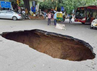 Road collapses under IIT flyover Delhi