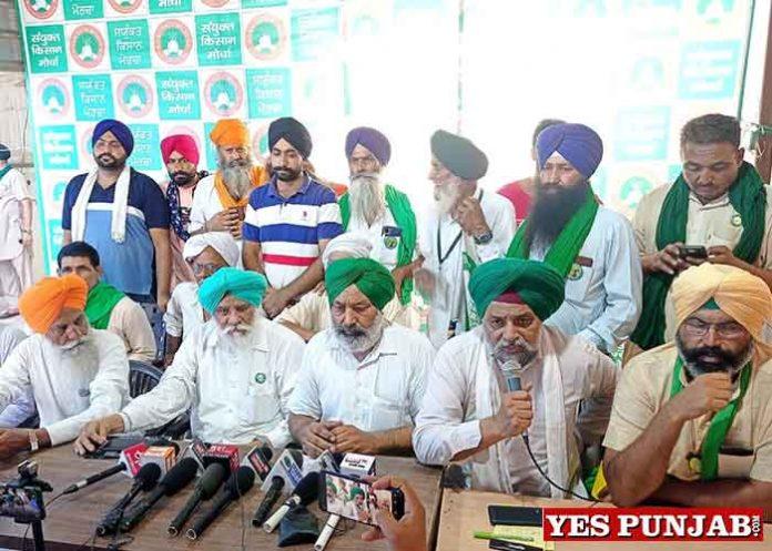 Samyukt Kisan Morcha PC Delhi Border 4Jul21