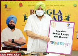 Amarinder launches Rangla Punjab Web Channel