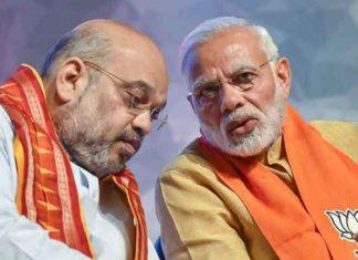 Amit Shah Narendra Modi