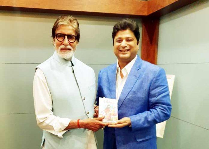 Amitabh Bachchan Ashish Kaul