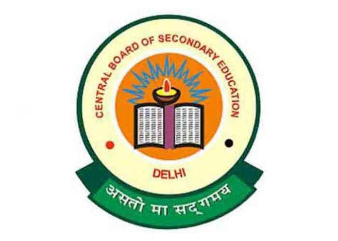 CBSE English Logo 1