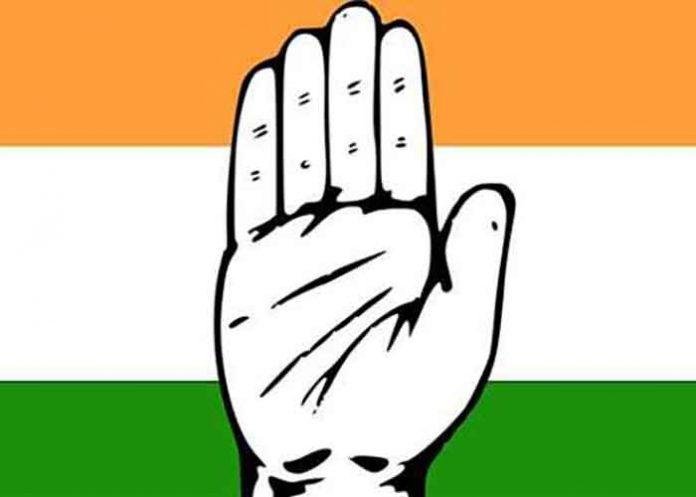 Congress Logo in