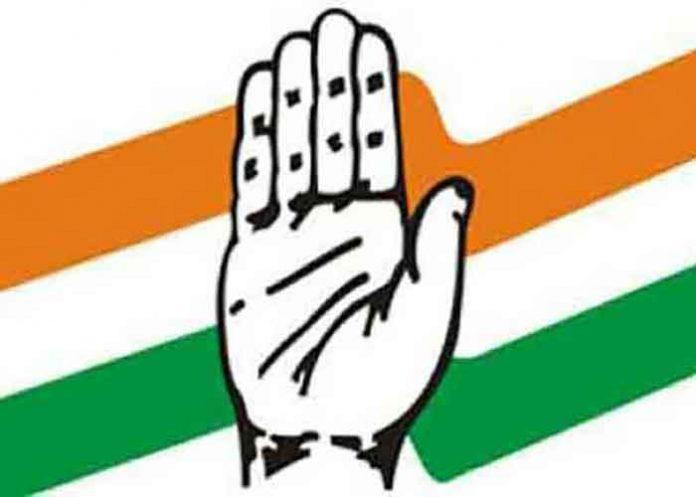 Congress Logo will