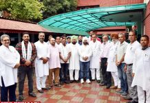 Congressmen including former Council President join AAP