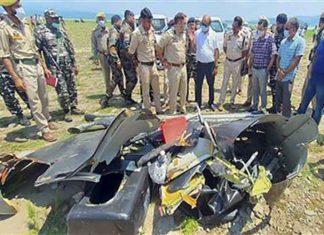 Helicopter Crash in Ranjit Sagar Dam