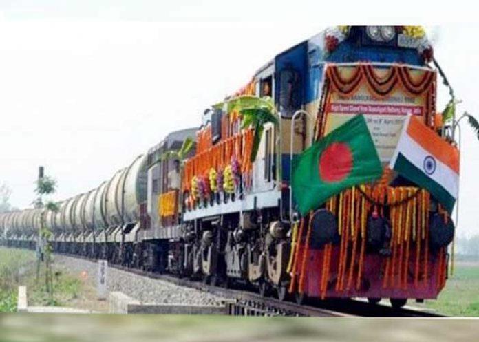 India Bangladesh Rail Link